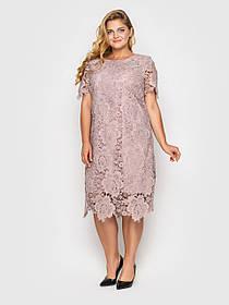 Розкішне мереживне плаття Елен колір Попеляста троянда Розміри 1 (йде на 52,54) і 2 (56,58)