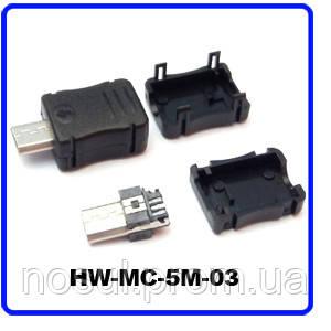 Коннектор Micro USB 5 pin в корпусе папа Type-B папа Male Three-piece Socket Connector HW-MC-5M-03