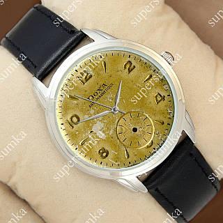 Молодежные наручные часы Украинa 1053-0045