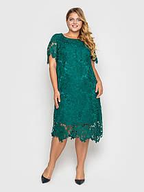 Розкішне мереживне плаття Елен колір Смарагд Розміри 1 (йде на 52,54) і 2 (56,58)