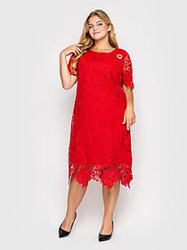 Розкішне мереживне плаття Елен колір Червоний Розміри 1 (йде на 52,54) і 2 (56,58)