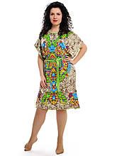 Женское платье с поясом весна