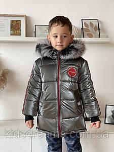 Зимняя куртка на мальчика 104-140рост