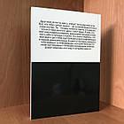 Книга Меняйся или сдохни. Книга по саморазвитию №1 -  Джон Брэндон, фото 2