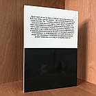 Книга Змінюйся або здохни. Книга по саморозвитку №1 - Джон Брендон, фото 2