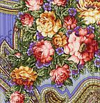 """0978250588. Платок шерстяной с просновками и шелковой бахромой """"Любви желанная пора"""", вид 14, 146x146 см, фото 3"""