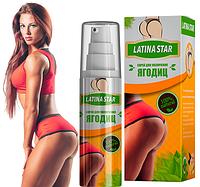 Спрей для увеличения ягодиц Latina Star, спрей латина стар для ягодиц, средство для упругости ягодиц