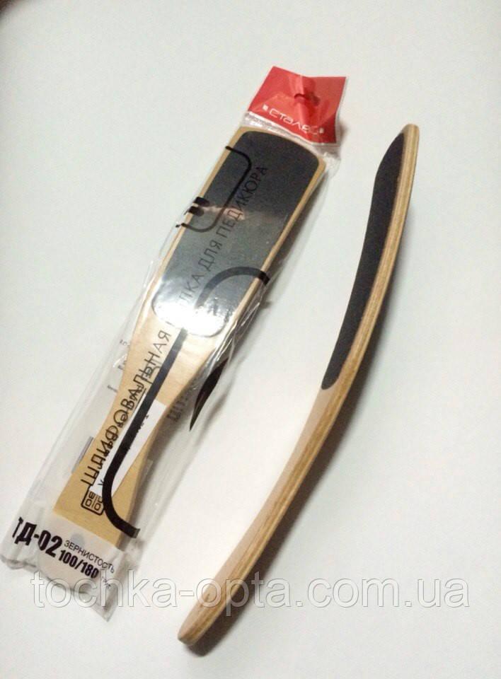 Терка для ног Сталекс деревянная изогнутая 100/180