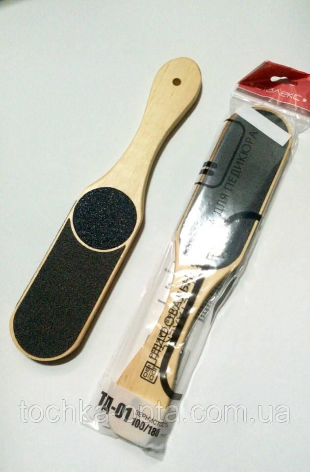 Терка для ног Сталекс деревянная 100/180