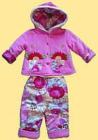 """Комплект теплый детский розовый """"Цветы"""": куртка и штанишки,"""