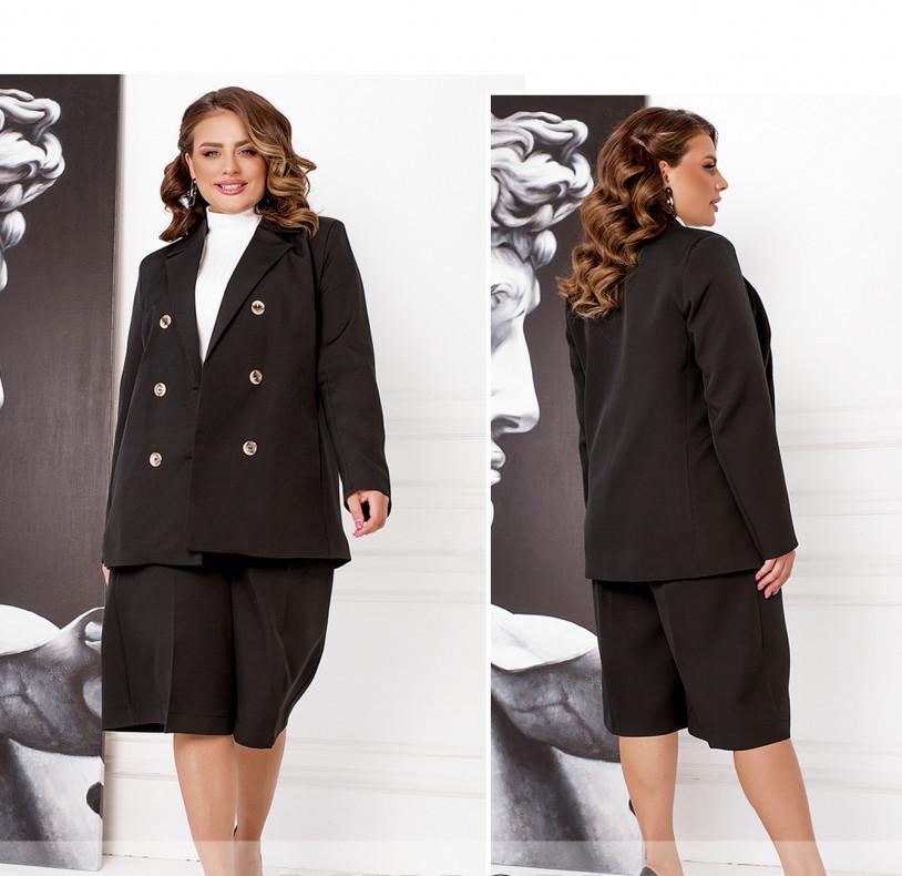 / Розмір 50-52.54-56,58-60 / оригінальний Жіночий костюм-двійка батал / 70158-1-Чорний