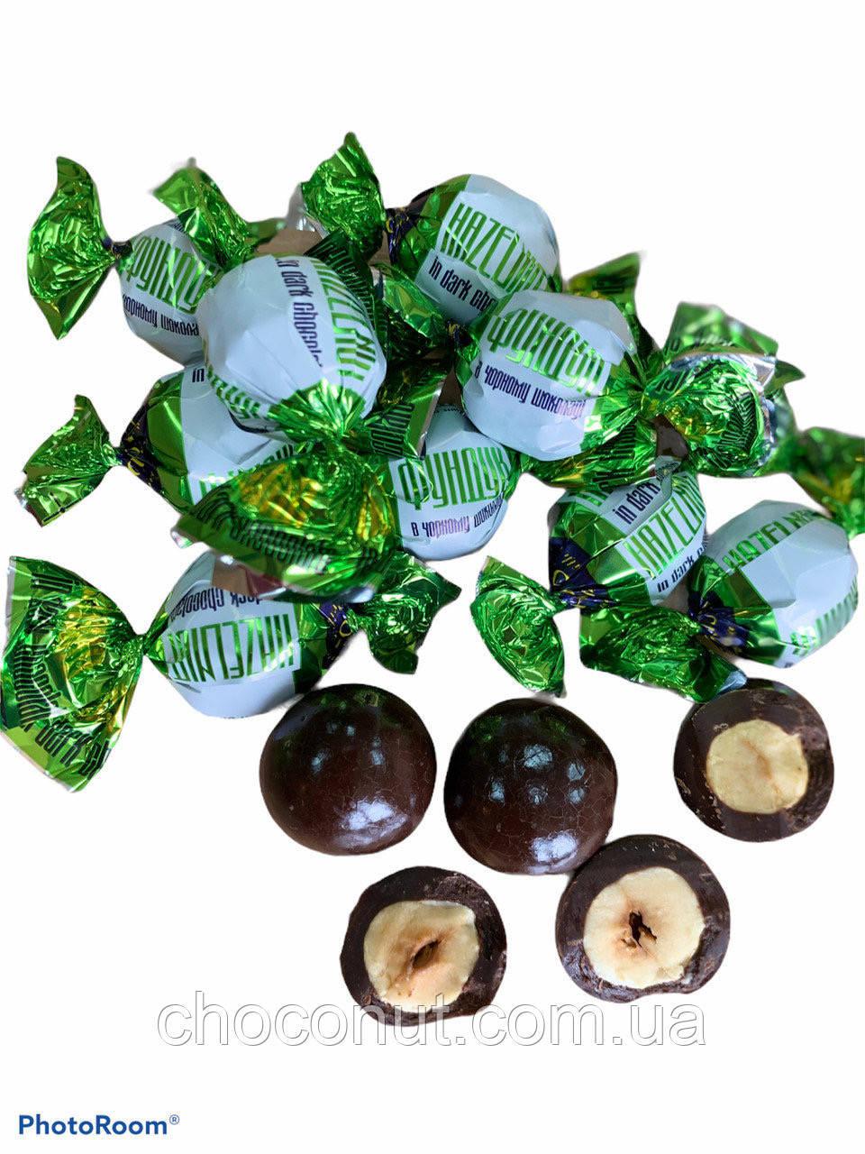 Фундук у чорному шоколаді драже