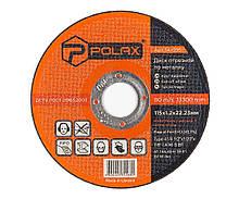 Диск Polax абразивний відрізний по металу 41 14А 115х1,2х22,23 (54-095)