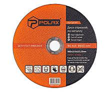 Диск Polax абразивний відрізний по металу 41 14А 180х2х22,23 (54-101)