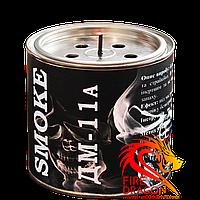 Димова шашка ДМ-11А (АНАЛОГ), час димоутворення: 4 хвилини, колір диму: білий