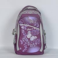 Рюкзак для девочки Gorangd  - фиолетовый с серым