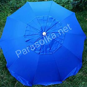 Зонт пляжний Синій брезентовий на 10 спиць 2,1 метра