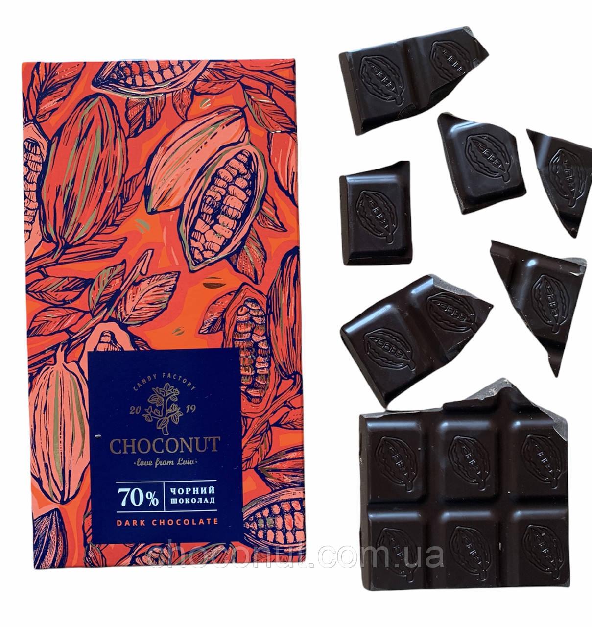 Шоколадка «Чорний шоколад 70%» ТМ Шоконат
