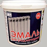 Эмаль акриловая «Ispolin» для радиаторов 0,9л