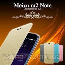 Чехол-флип для Meizu м2 Note Mofi. Золотой