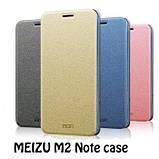 Чехол-флип для Meizu м2 Note Mofi. Золотой, фото 4