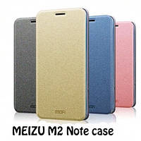 Чехол-книжка для Meizu м2 Note. Mofi. Синий, фото 1