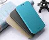 Чехол-флип для Meizu м2 Note Mofi. Золотой, фото 8