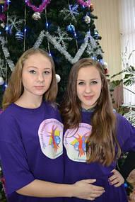 Печать на футболках логотипа, подростковые, юношеские футболки  6