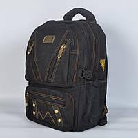 Брезентовый рюкзак Babyfish