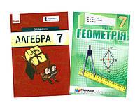 Алгебра и геометрия / алгебра і геометрія