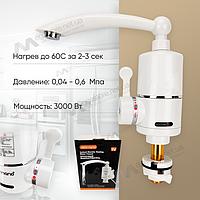 Проточный кран водонагреватель Delimano для кухни 3 кВт