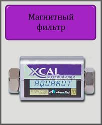 """Магнітний фільтр 1/2"""" MD XCAL 24000"""
