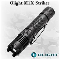 Olight M1X Striker надежный и компактный тактический фонарь