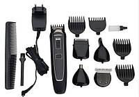 Машинка для стрижки волос Geemy GM-801 SKL11-322486