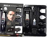 Машинка для стрижки волос Rozia HQ5900 SKL11-322496