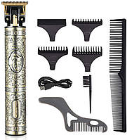 Триммер для стрижки волос и бороды Rozia HQ273 SKL11-322487