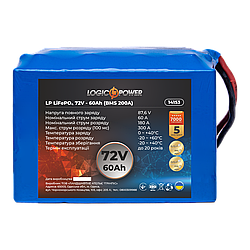 Аккумулятор LP LiFePO4 72V - 60 Ah (BMS 200A)