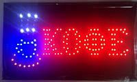 Рекламная вывеска КОФЕ светдиодная