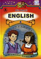 Підручник. Англійська мова, 4 клас. Несвит А.