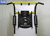 Турник брусья 4 в 1 (3 в 1) Workout домашний разборный настенный (на стену) с рамкой в комплекте СР