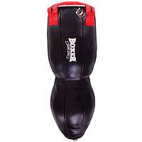 Мешок боксерский Силуэт Кожа h-120см BOXER (наполнитель-ветошь х-б)