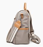 Рюкзак-сумка Yiqbei сірий, фото 3