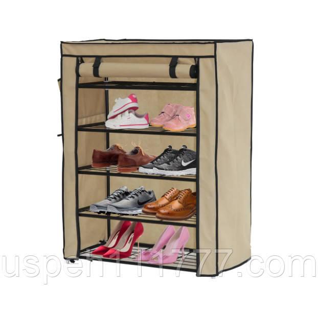Складаний шафа для взуття shoe cabinet 5556