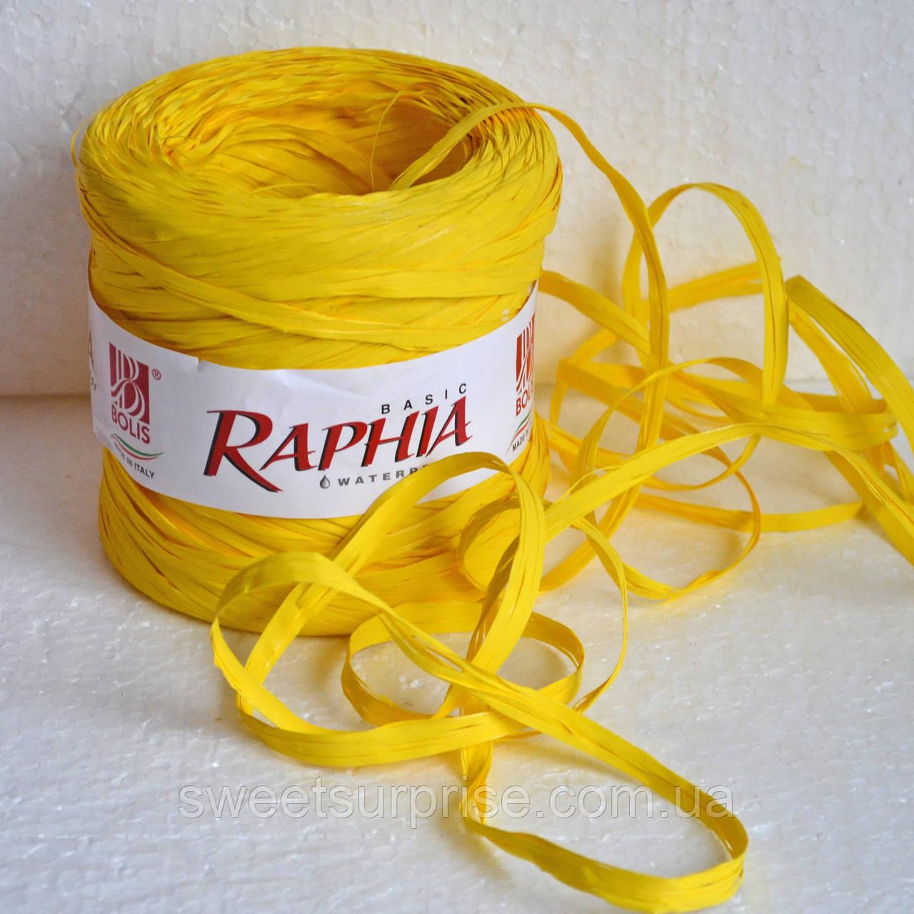 Итальянская рафия (желтый)