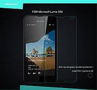 Защитное стекло Nillkin Anti-Explosion Glass для Microsoft Lumia 550