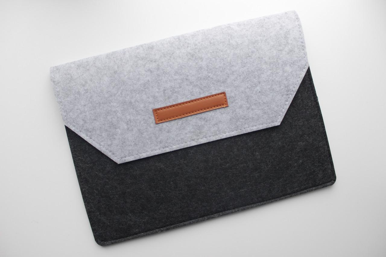 Чехол-конверт из фетра для Macbook Air/Pro 13,3'' - темно-серый