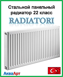 Стальной радиатор Radiatori 22k 500*400 боковое подключение