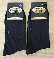 """Шкарпетки чоловічі класичні """"Style Comfort"""". Чорний колір."""