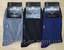 """Шкарпетки чоловічі класичні """"Luxury Brand""""."""