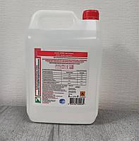 АХД-2000 Экспресс 5 литров - Антисептик, Санитайзер, Дезинфицирующее средство для рук, инструментов